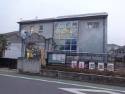 児童館外観