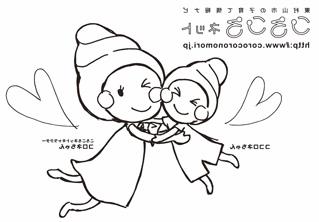 塗り絵4(pdf)
