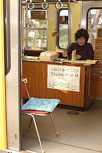 くめがわ電車図書館 受付カウンター