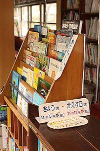 電車図書館 車内におよそ5000冊も!