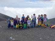 スカウト登山:宝永山頂上にて